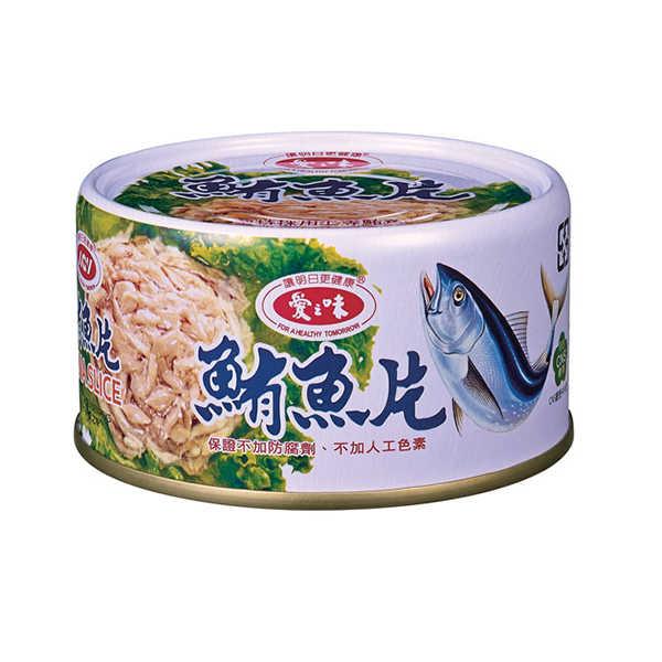 愛之味鮪魚片185g【康鄰超市】