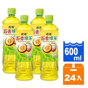 古道百香綠茶600ml (24入)/箱