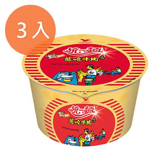 統一麵蔥燒牛肉風味90g(3碗入)/組【康鄰超市】
