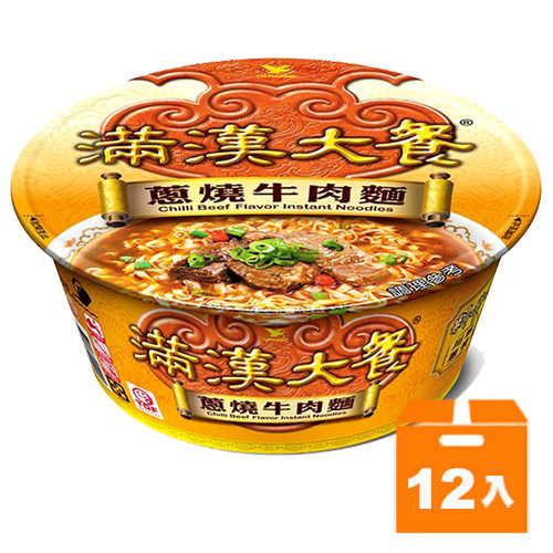 統一滿漢大餐蔥燒牛肉麵192g(12碗入)/箱【康鄰超市】