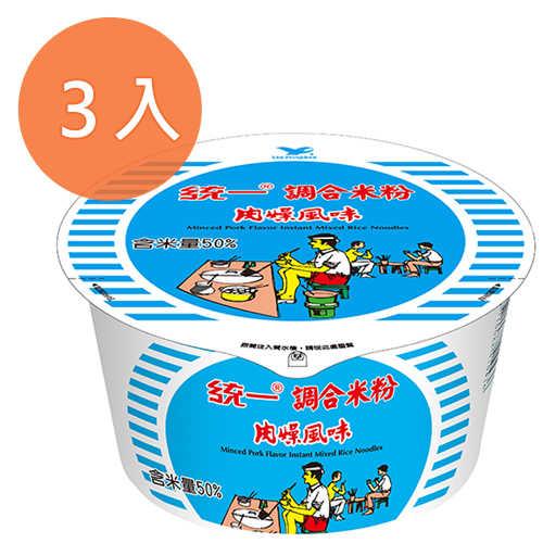統一調和米粉肉燥風味64g(3碗入)/組【康鄰超市】
