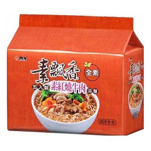 維力素飄香素紅燒牛肉85g(5入)/袋【康鄰超市】