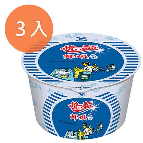 統一麵鮮蝦風味83g(3碗入)/組【康鄰超市】