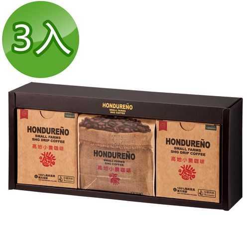 【台糖】高地小農經典禮盒-濾掛式咖啡盒裝*2+半磅咖啡豆*1(3盒/組)
