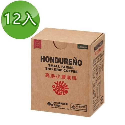 【台糖】宏都拉斯高地小農濾掛式咖啡6入/盒(12盒/組)