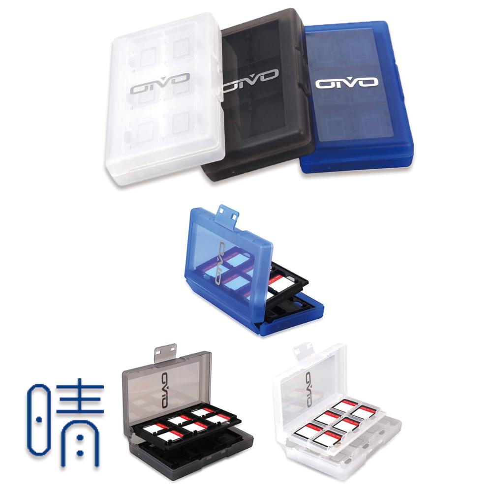 NS 24片 遊戲卡帶收納盒 卡帶盒 Nintendo Switch 收納盒 配件 遊戲卡盒