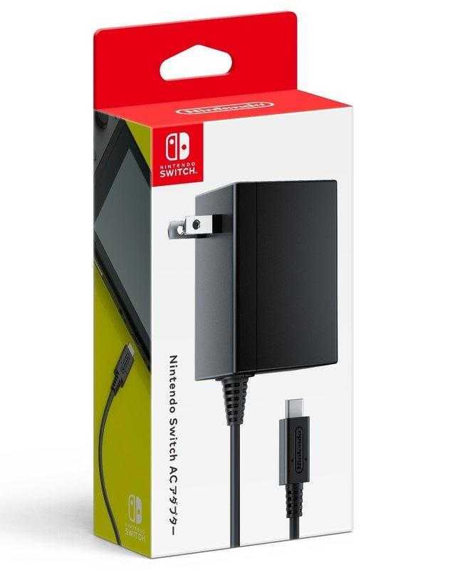 【勁多野】現貨供應 NS Nintendo Switch 原廠AC電源充電器 充電線 AC變壓器