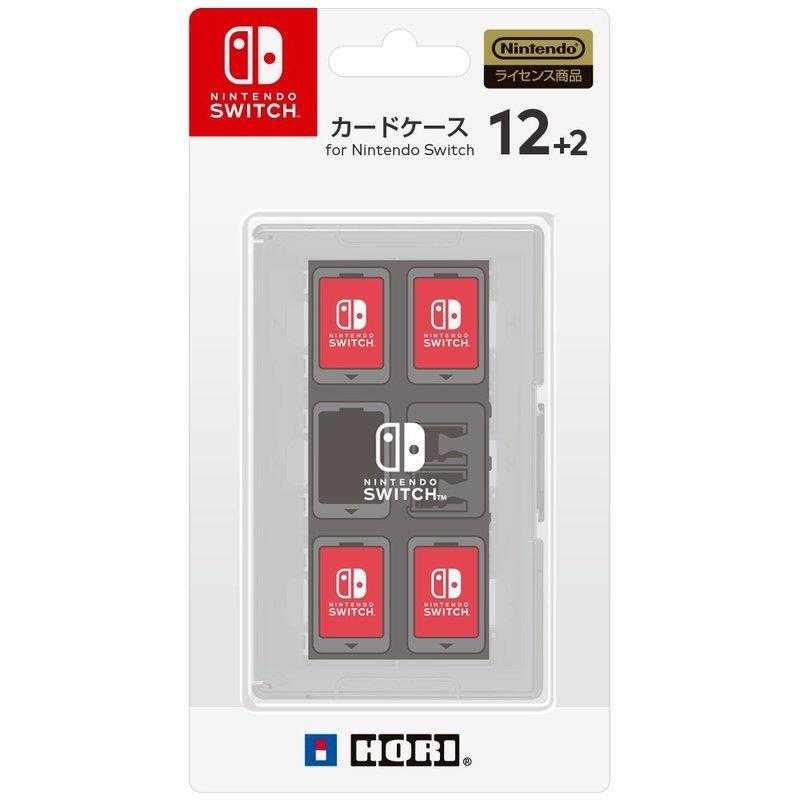 【勁多野】現貨供應 HORI 任天堂Switch 12+2枚 卡匣盒 遊戲收納盒 白色NSW-024