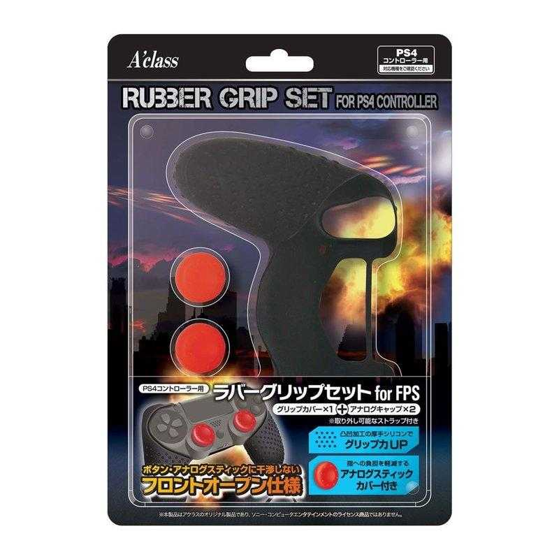PS4手把用Aclass Rubber Grip Set DS4 FPS手把止滑果凍套 類比套組