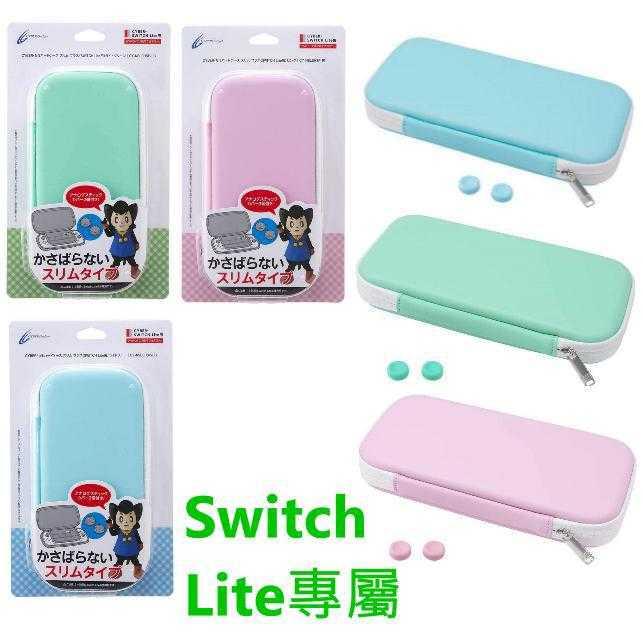 SwitchLite用Cyber日本品牌Slim Plus 輕巧薄型半硬包 EVA主機包 附類比套動物森友會【板橋魔力】