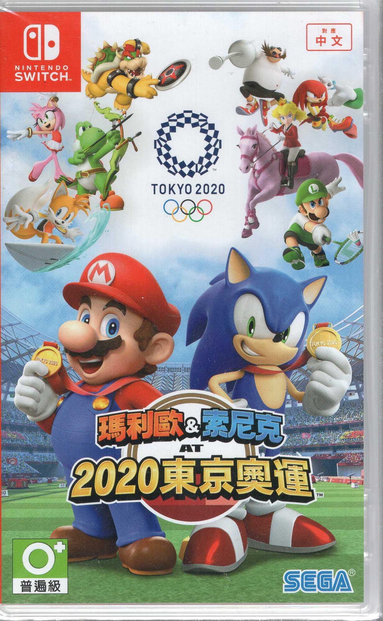 現貨中 Switch遊戲 NS 瑪利歐 & 索尼克 AT 2020 東京奧運 Tokyo2020中文