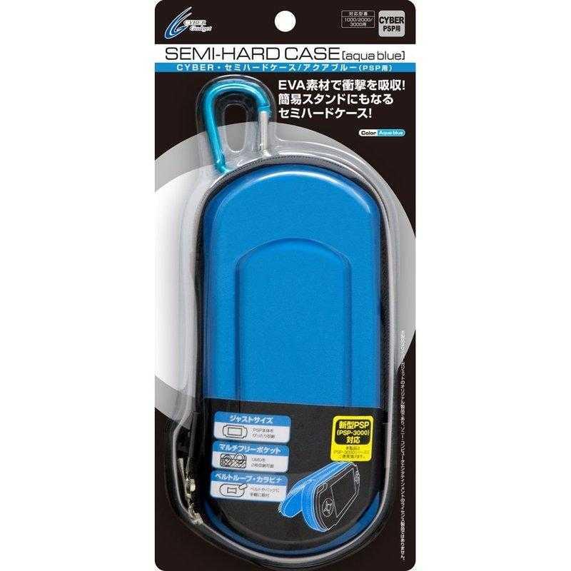 PSP專用 日本 CYBER Gadret EVA 耐衝擊 半硬包 硬殼包 主機包 保護包 藍色款