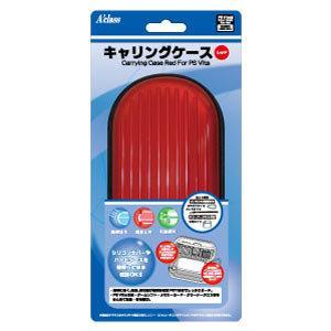 PSV通用型 日本A\'\'class PET素材 掛勾包 強化防震 硬殼包 主機包 保護包 紅色款
