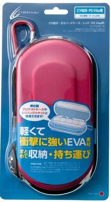 PSV通用型 日本CYBER EVA 掛勾包 強化防震 半硬殼包 主機包 保護包 紅色款