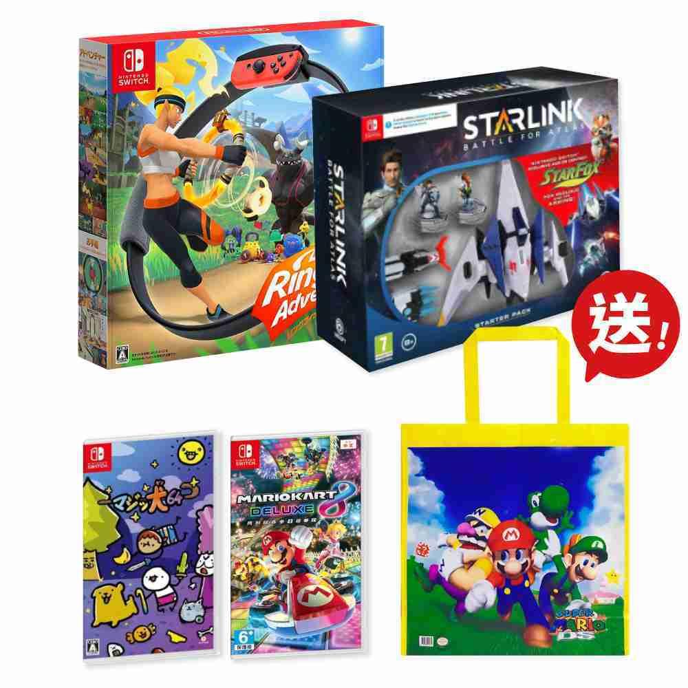 Nintendo Switch 健身環大冒險 中文版+NS STAR LINK+馬力歐賽車+NS魔犬大騷亂 送馬力歐購物