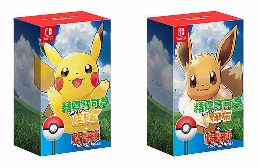 預購 Switch NS 精靈寶可夢 同捆包 (含:伊布或皮卡丘遊戲片 +精靈球Plus)【AS電玩】