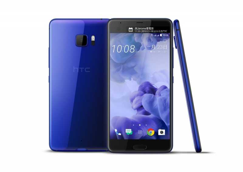 【福利品】 HTC U-Ultra 64G U1U