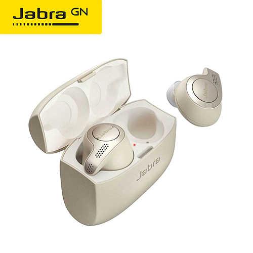 【Jabra】Elite 65t 鉑金色 真無線藍牙耳機 免持通話 IP55防水