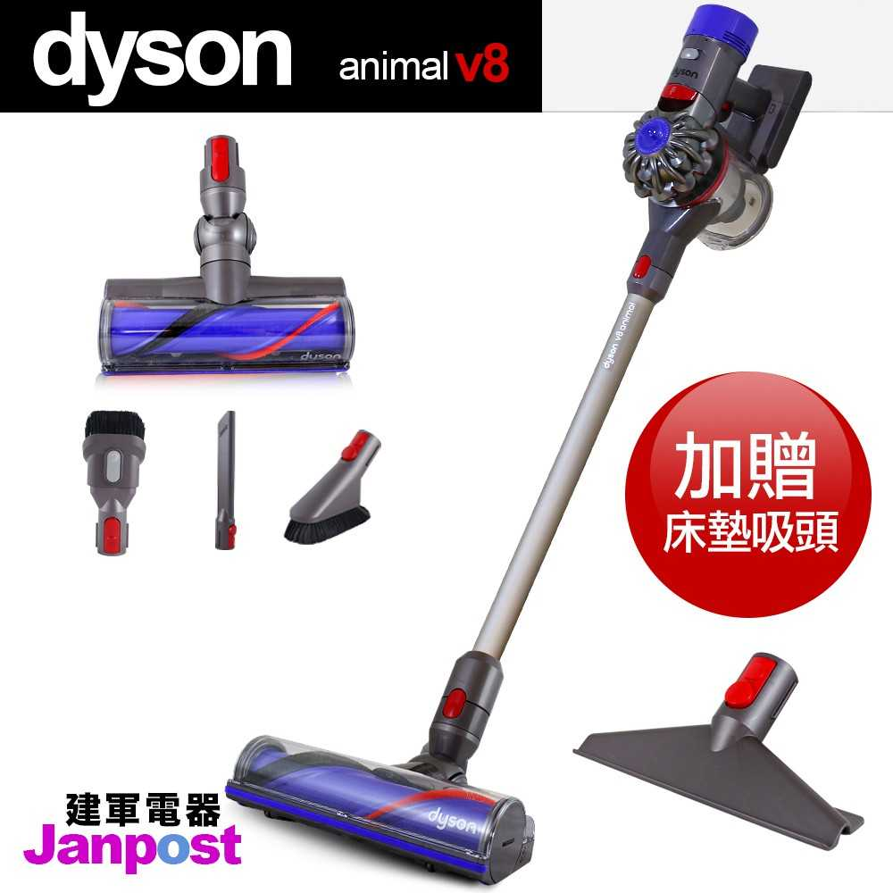 Dyson 戴森 V8 animal 五吸頭 Motorhead SV10 無線手持吸塵器/一年保固