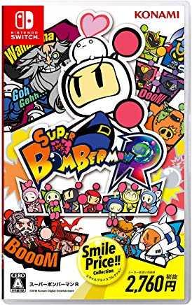 Nintendo Switch NS 炸彈超人R 轟炸超人R 日版(支援中文)