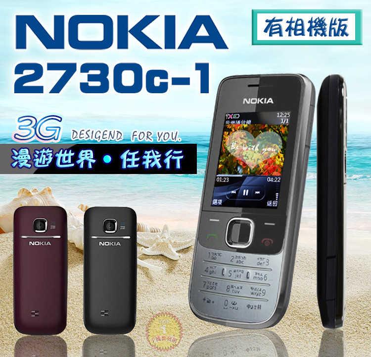 Nokia 2730C《有相機版》3、4G卡可用