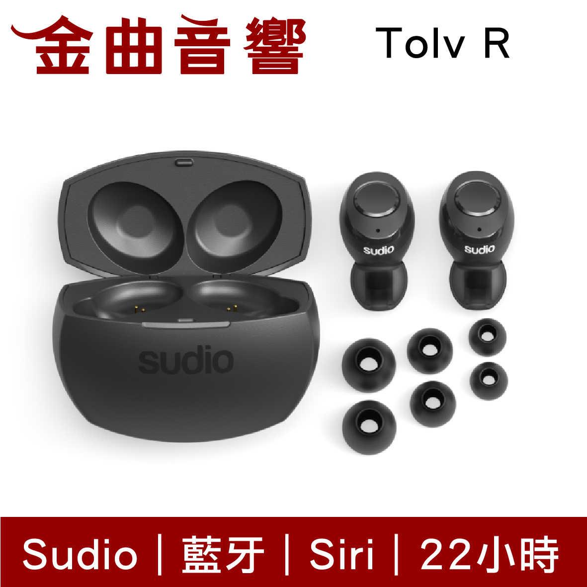 Sudio Tolv R 黑色 真無線藍牙耳機 可通話 語音助理 TolvR | 金曲音響