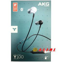 《南屯手機王》AKG Y100 Wireless 無線藍牙耳道式耳機 顏色隨機出貨【宅配免運費】