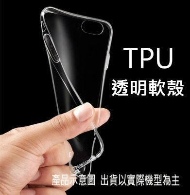 HTC Desire 826 超薄 透明 軟殼 保護套 清水套 手機套 手機殼 矽膠套 果凍 殼