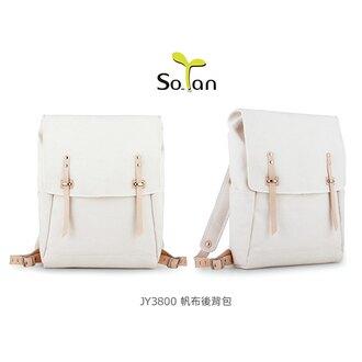 SoTan 素然主張 JY3800 帆布後背包 休閒後背包 大背包