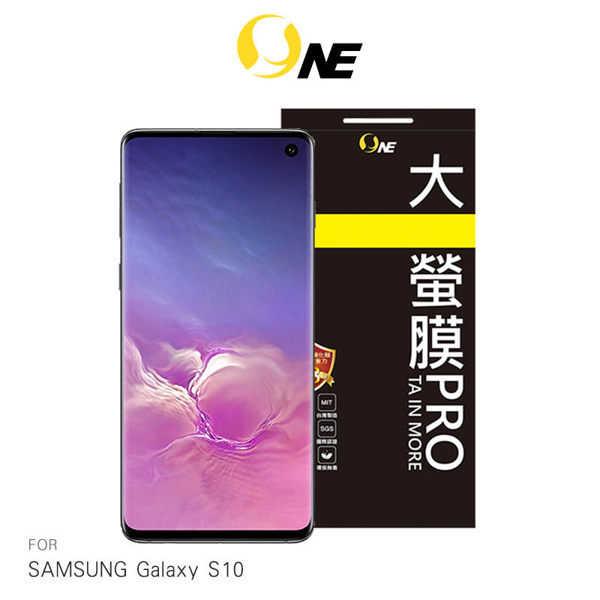 【愛瘋潮】附專用貼合神器 o-one SAMSUNG Galaxy S10 大螢膜 Pro 保護貼