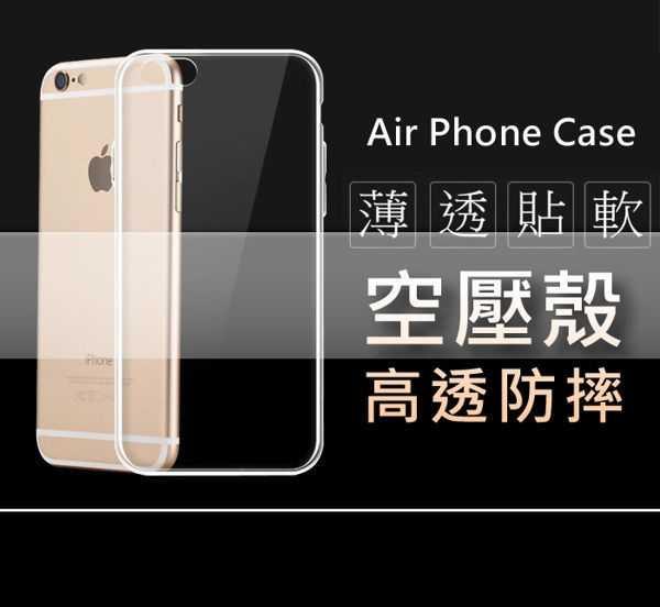 【愛瘋潮】華碩 ASUS ZenFone 4 Pro ZS551KL 專用 空壓殼 防摔殼 氣墊殼