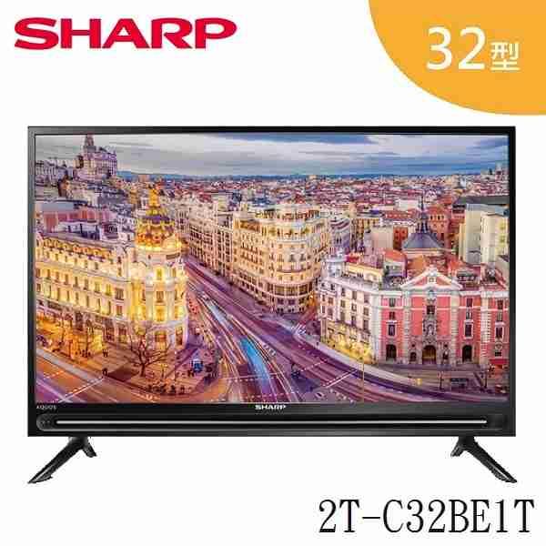 SHARP 夏普 2T-C32BE1T 32吋液晶電視 公司貨 分期0%