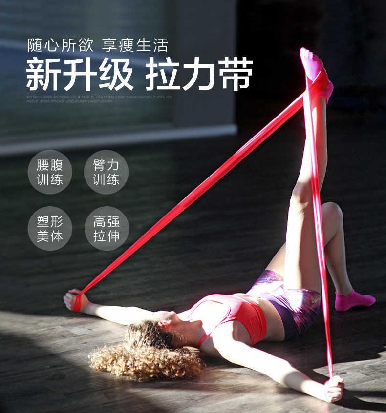 健身瑜珈拉力帶 訓練帶 健身拉力帶 伸展帶拉力片 阻力帶 健身器材