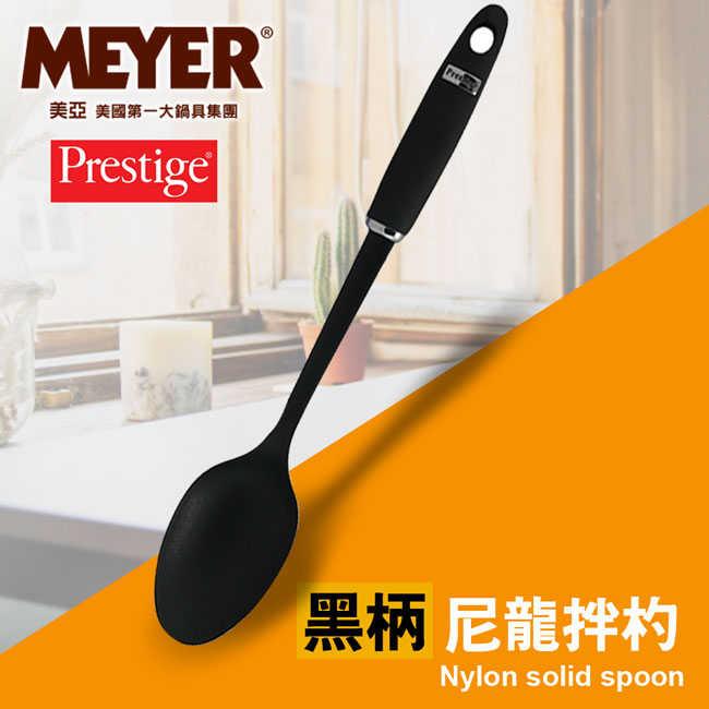 【MEYER】美國美亞PRESTIGE新玩味系列尼龍拌勺 50681