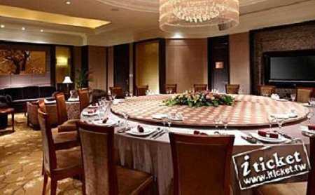 高雄義大皇家飯店星亞自助餐平日晚餐券(假日+200元)