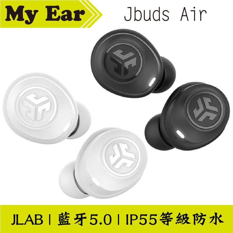 現貨 Jlab Jbuds Air IP55 防水 真無線 藍芽耳機|My Ear 耳機專門店