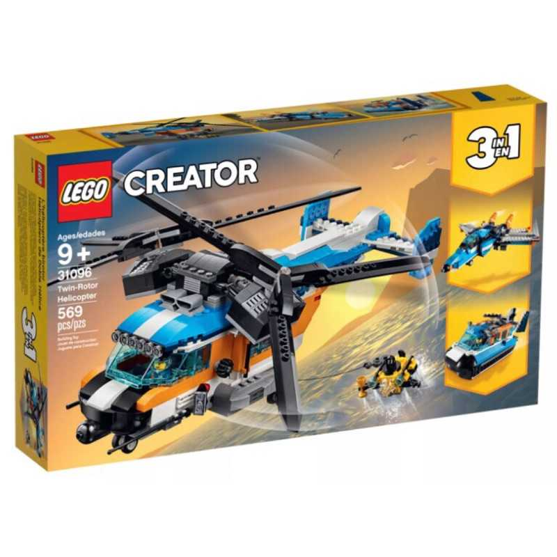 LEGO 樂高 CREATOR 創意系列 Twin-Rotor Helicopter雙螺旋槳直升機 三合一 31096