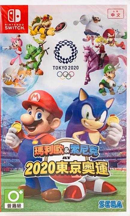 Switch NS 瑪利歐&索尼克 AT 2020 東京奧運 中文版 中文版【ACG愛玩咖】