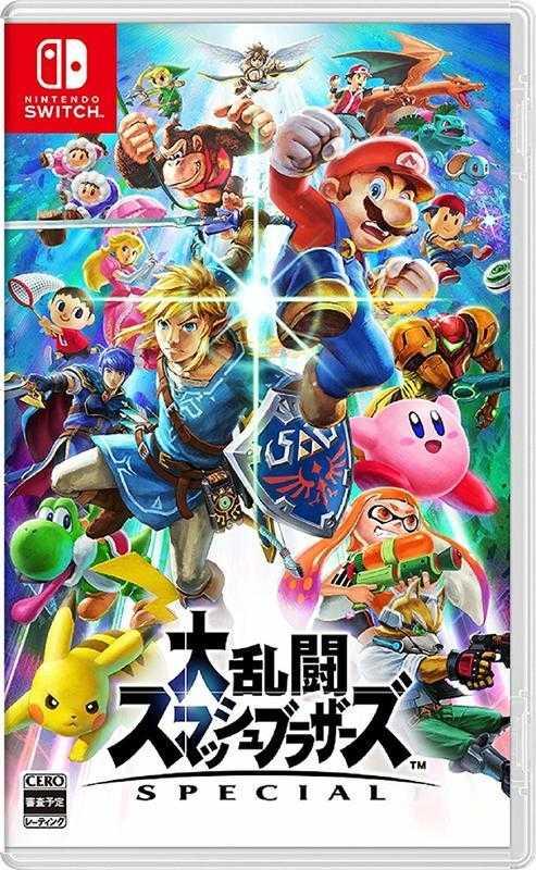 Switch NS 任天堂明星大亂鬥 特別版 中文版【ACG愛玩咖】