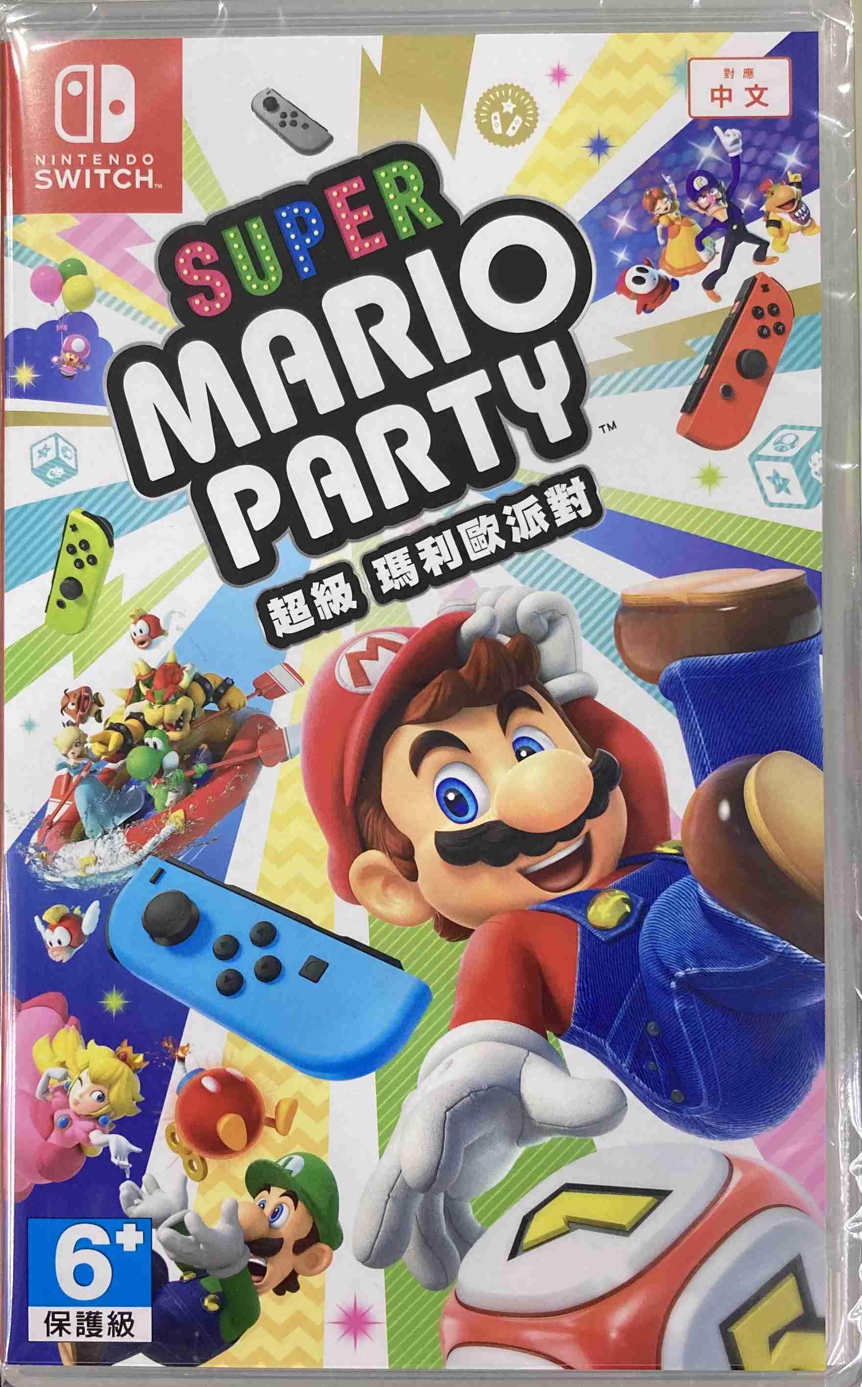 NS Switch 現貨 台灣公司貨 超級瑪利歐派對 Super Mario Party 中文版
