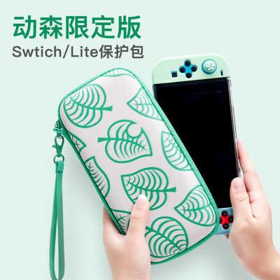 動物之森Switch收納包 Switch Lite主機保護硬殼包-規格:動物之森lite收納包