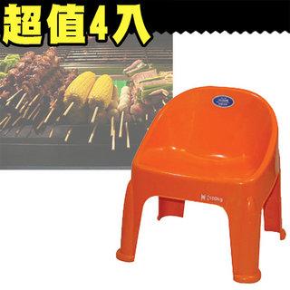【繽紛世界】多彩QQ椅L-超值4入