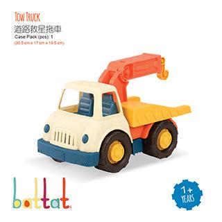 美國【B.Toys】道路救星拖車  WW系列