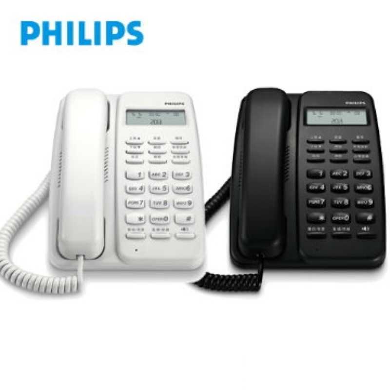 [富廉網]【PHILIPS】飛利浦 有線電話 M10