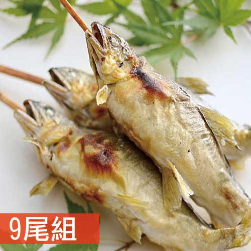 【好神】宜蘭純淨水源帶卵母香魚(1KG/盒) 9尾組