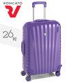 26吋行李箱RONCATO【海亞HAYACITY】義大利製造►UNO系列 超輕款PC 旅行箱 26吋 顏色 紫色