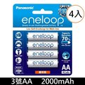 ◆免運費+贈電池收納盒◆國際牌 Panasonic eneloop 3號2000mAh 低自放鎳氫充電池(可充電約2100次)x4顆(日本製造/代理商公司貨)