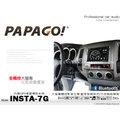 音仕達汽車音響【INSTA-7G】DVD影音主機 搭載全觸控導航 PAPAGO/BT/胎壓偵測 台中 土城
