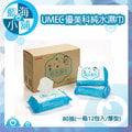 UMEC 優美科純水濕巾 80抽(一箱12包入/厚型) 濕紙巾 嬰兒柔濕巾 護膚 台農【限宅配出貨】
