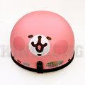 【金剛安全帽】(買一送二) 卡娜赫拉 Kanahei 人氣LINE貼圖 1/2復古碗公帽 半頂式安全帽 買就送鏡片+雨衣